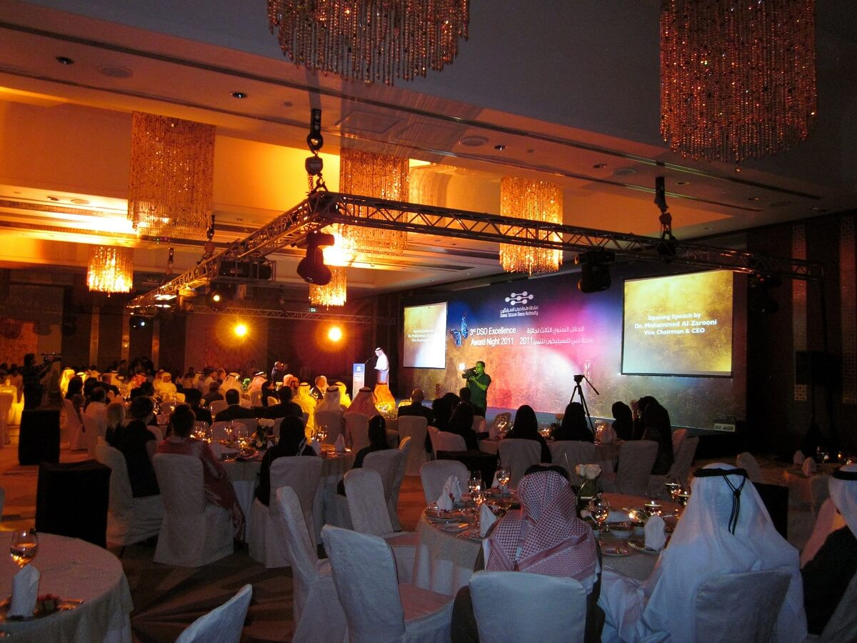 Dubai Silicon Oasis Awards Ceremony