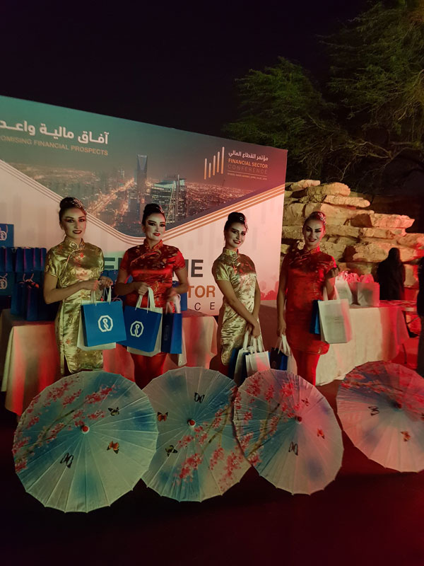 Chinese Dancers in Saudi