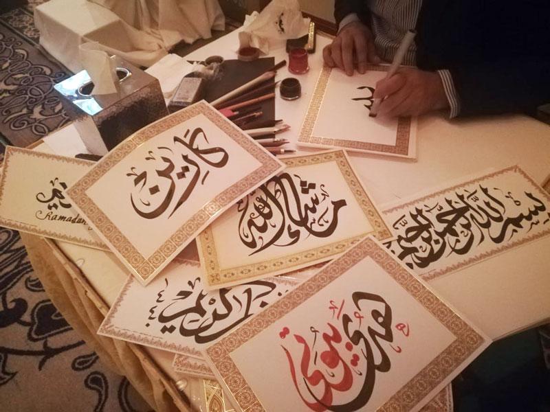 Ramadan Events 2019